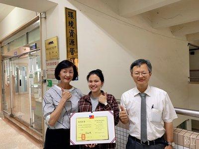 嘉南藥理大學 環境資源管理系 林芳稼 榮獲大專優秀青年2